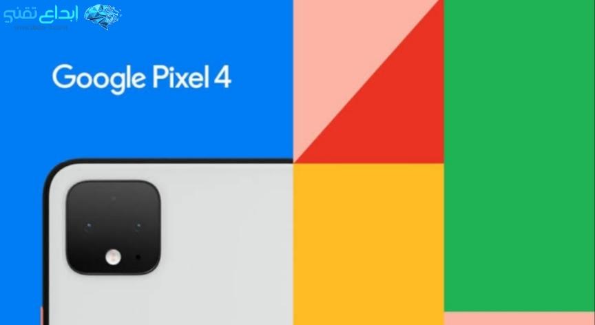 """جوجل تعلن عن مميزات خرافية جديدة تم اضافتها لسلسلة هواتف بيكسل """"Pixel"""""""