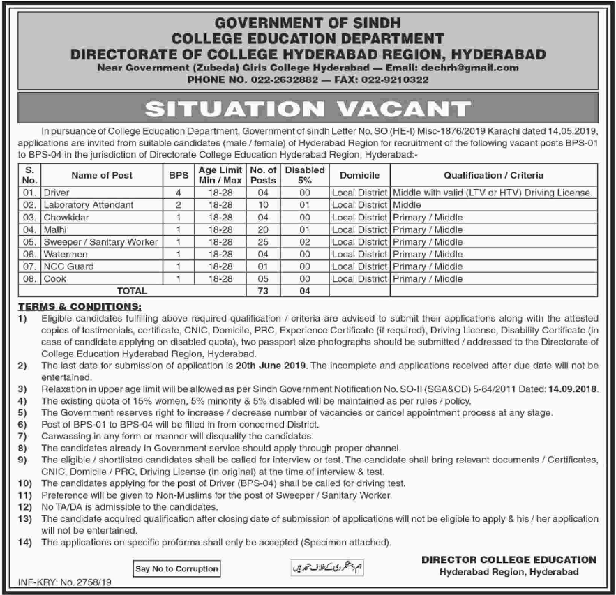 Advertisement for College Education Department Jobs
