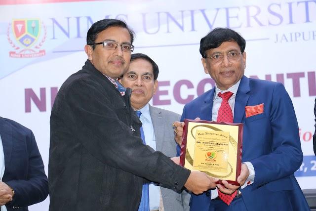 Nims Recognition Award : Nims University Rajasthan | Prof. (Dr.) Balvir S. Tomar