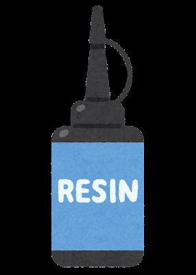 レジン液のイラスト