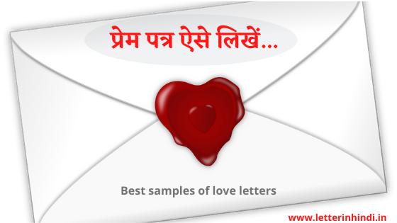 best love letter likha hua