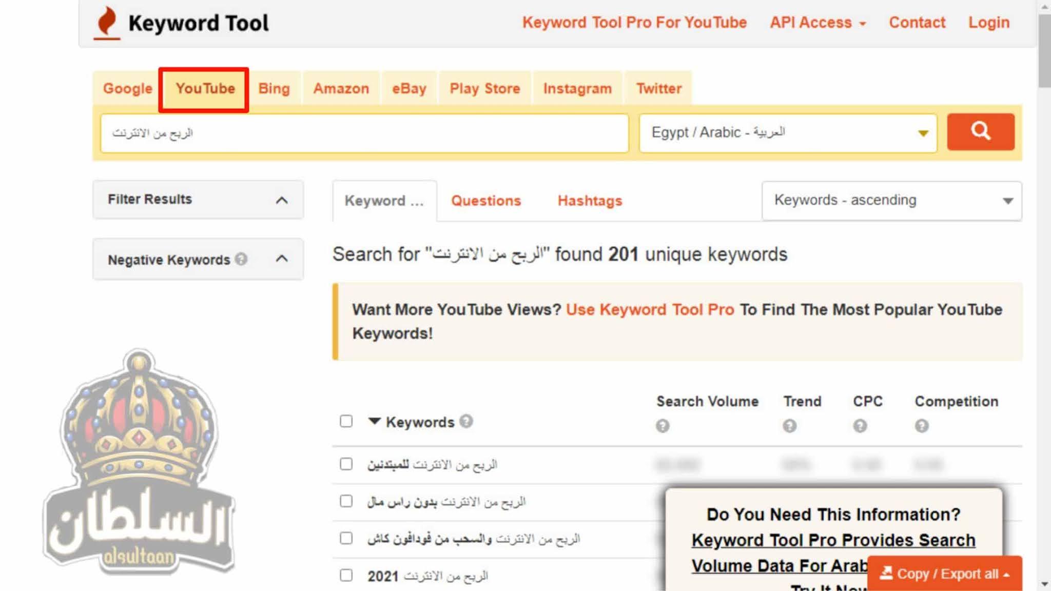 كلمات مفتاحية لليوتيوب 2021 , الكلمات المفتاحية لليوتيوب , كلمات مفتاحية لليوتيوب جاهزة , موقع كلمات مفتاحية لليوتيوب