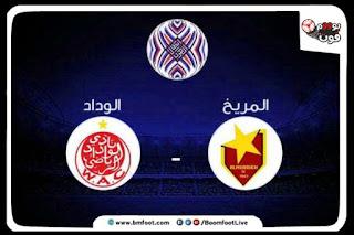ملخص مباراة الوداد البيضاوي ضد المريخ السوداني مباشرة في كأس العرب للأندية الأبطال
