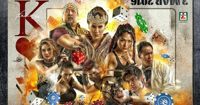 comic 8 casino kings part 2 full movie streaming