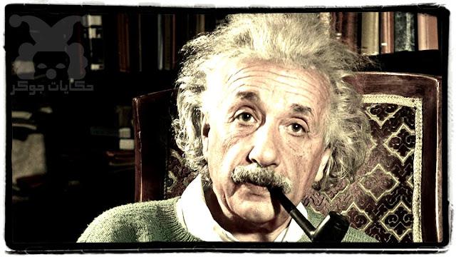 البرت اينشتاين | واضع النظرية النسبية والعاشر في قائمة الخالدين  ماذا قال انشتاين عن الرسول ماذا قال انشتاين عن الرسول ماذا قال انشتاين عن الرسول البرت اينشتاين البرت اينشتاين البرت اينشتاين اينشتاين اينشتاين اينشتاين أينشتاين أينشتاين أينشتاين