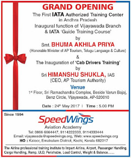 speedwings benz circle vijayawada
