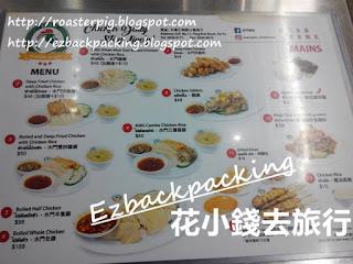 大埔水門雞飯菜單