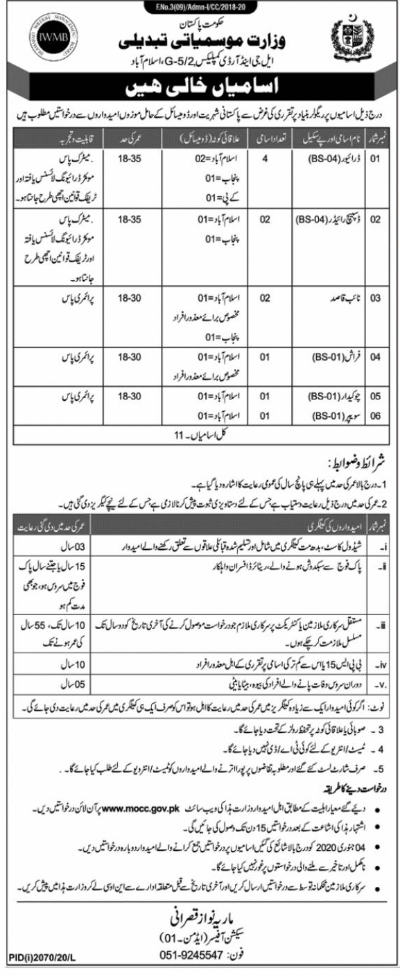 Ministry Of Climate Change Govt Of Pakistan Job Advertisement in Pakistan Jobs 2021 - Apply Online - www.mocc.gov.pk