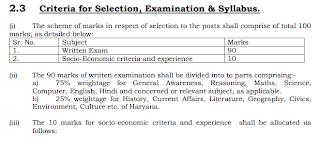 Haryana HSSC Assistant Revenue Clerk, Sub Divisional Clerk, Accounts Clerk  123 Govt jobs Recruitment 2019 Apply Online Exam Pattern And Syllabus