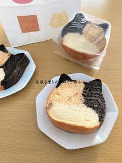 ねこねこ食パン三毛猫02