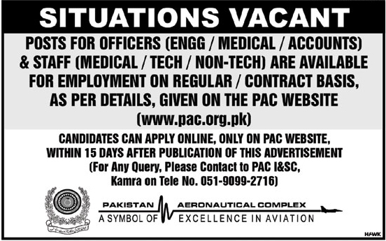 Pakistan Aeronautical Complex KAMRA Jobs For Lab Assistant, LDC, Medical Officer, Nursing Staff, Security Supervisor, & Others