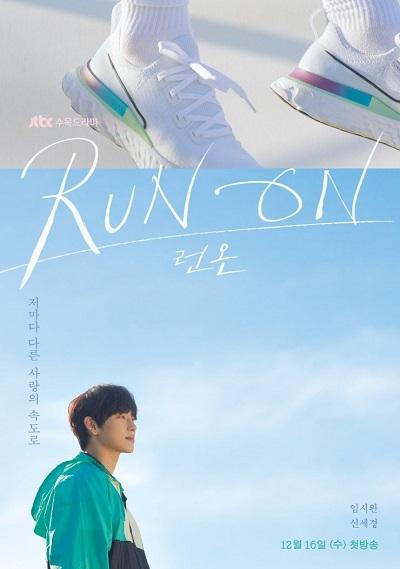 Korean Drama Run On (Starring Im Si Wan Dan Shin Se Kyung)