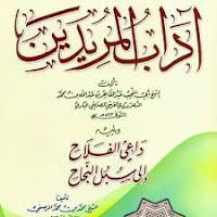 https://ashakimppa.blogspot.com/2020/01/download-terjemah-kitab-adabul-muridin.html