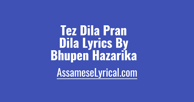 Tez Dila Pran Dila Lyrics