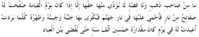 Manfaat, Hikmah, dan Keistimewaan Orang-Orang yang Mengeluarkan Zakat Fitrah dan Mal (harta) Bagi Kaum Mulim