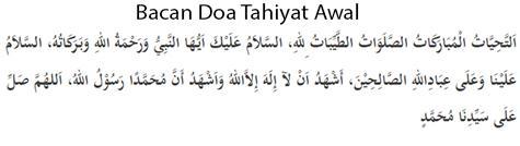 Bacaan Doa Tahiyat Awal