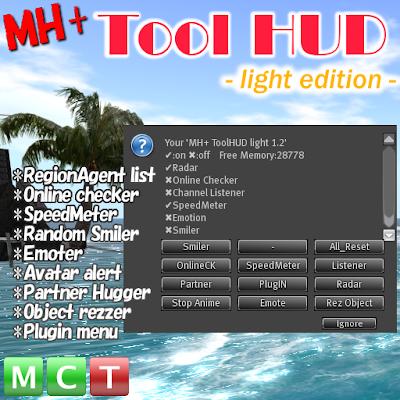 MH+ Tool HUD light edition v1.7 (update)