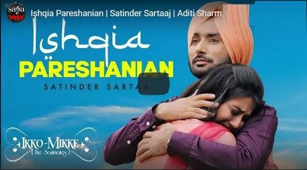 इश्किया परेशानियां Ishaqiya Pareshaniya Lyrics in hindi-Satinder sartaaj