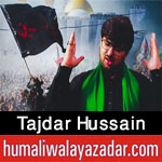 https://aliwalayazadar.blogspot.com/2020/08/tajdar-hussain-nohay-2021.html