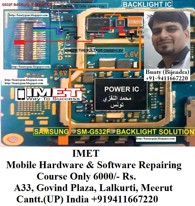 Samsung G532F Display Light Problem Solution Jumper Ways - IMET