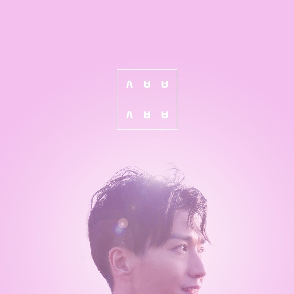 E Z Hyoung – Spring Step – Single