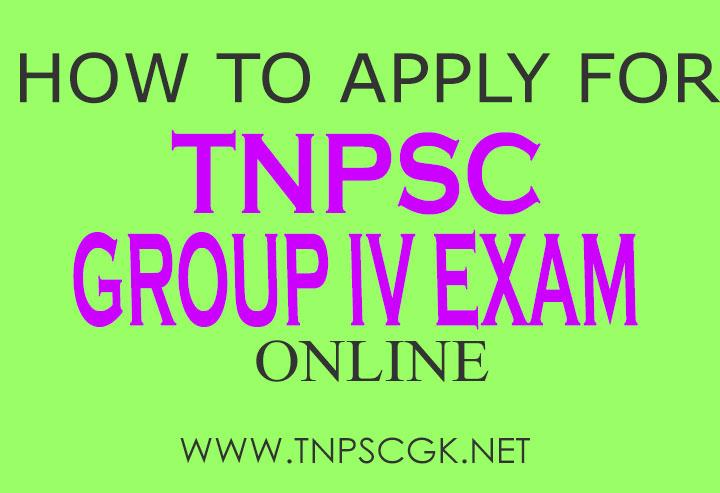 how to apply for tnpsc exam online