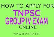 TNPSC - GROUP IV தேர்வுக்கு விண்ணப்பிப்பது எப்படி?