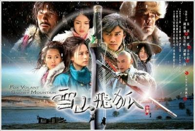 Fox Volant of the Snowy Mountain Athena Chu Gillian Cheung, 2006 wuxia drama withdrawals