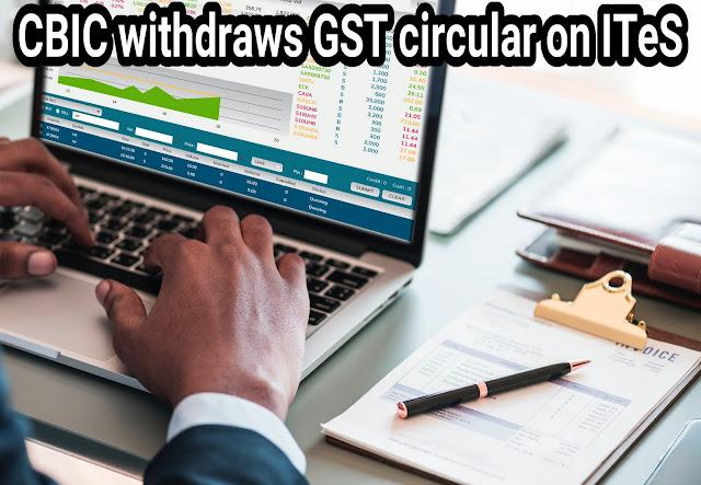 https://www.vikramsaroj.com/2019/12/cbic-withdraws-gst-circular-on-ites.html#comment-form