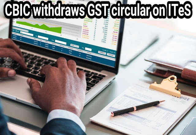 CBIC withdraws GST circular on ITeS