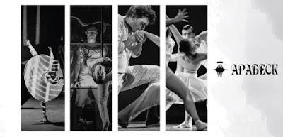 балет арабеск виваком арт хол