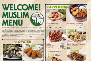 makanan bersertifikasi halal