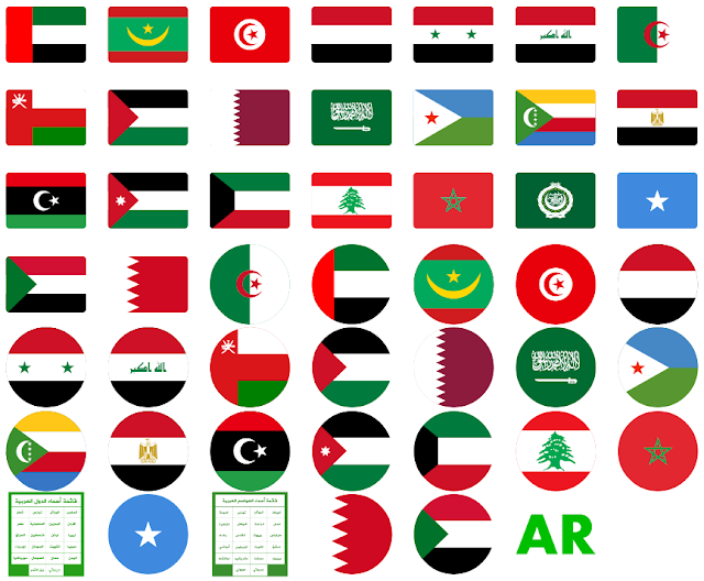 Download Font arabic flags color ttf otf