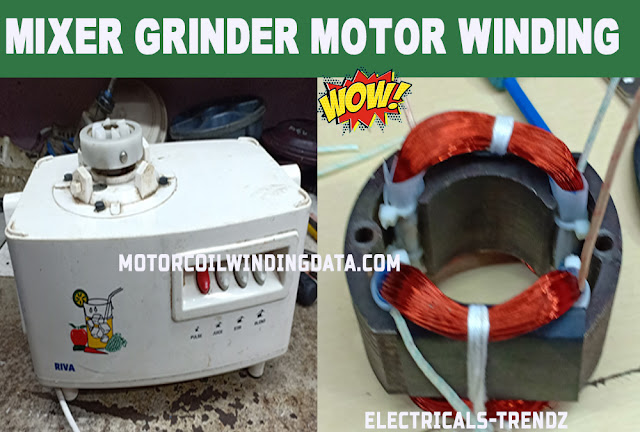 3 speed mixer grinder motor winding data