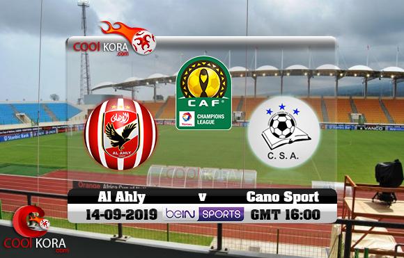 مشاهدة مباراة كانو سبورت والأهلي اليوم 14-9-2019 دوري أبطال أفريقيا