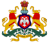 Karnataka Diploma Result Nov/Dec 2016