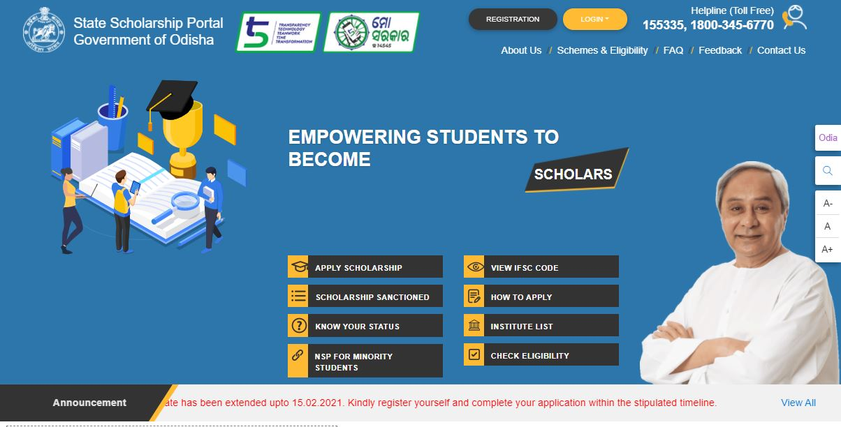 Odisha Scholarship: scholarship.odisha.gov.in Online application, qualification and registration