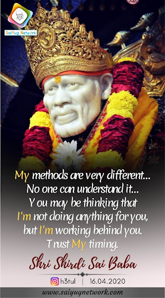 Shirdi Sai Baba Blessings - Experiences Part 2915