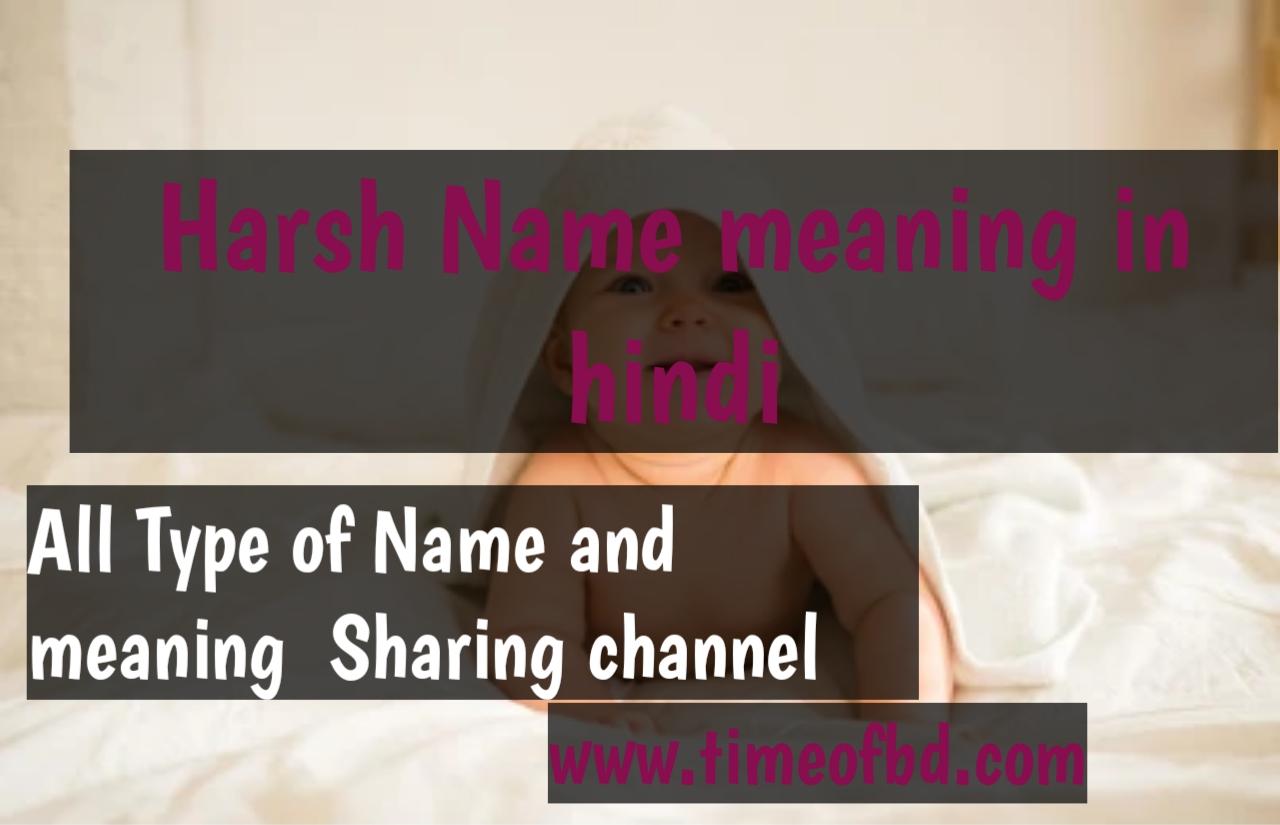 harsh name meaning in hindi,harsh ka meaning,harsh meaning in hindi dictionary,meaning of harsh in hindi