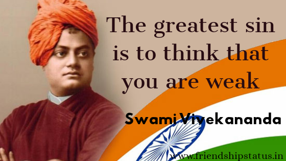 [Best] 50 Swami Vivekananda Quotes in English To Inspire You