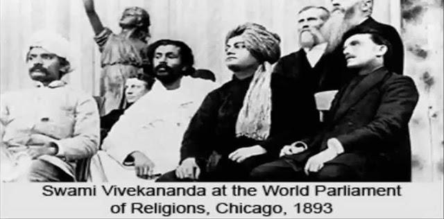 स्वामी विवेकानन्द जी की अमेरिका यात्रा और शिकागो भाषण