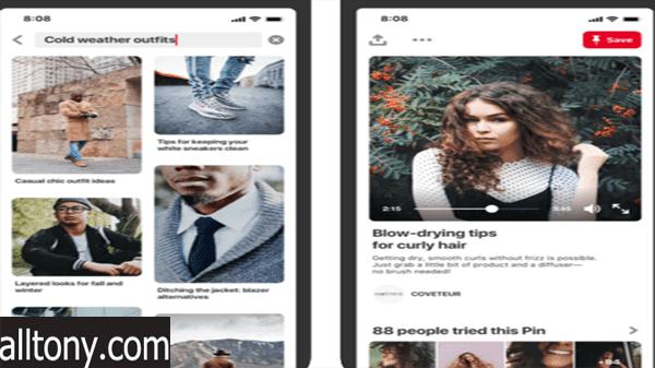 تحميل تطبيق Pinterest عربي للايفون والاندرويد رابط مباشر