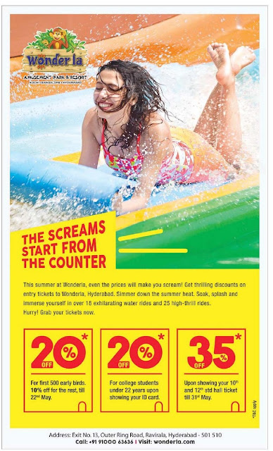 Wonderla Amusement park discount offers for limite period| May 2016 discount offers | Festival offers