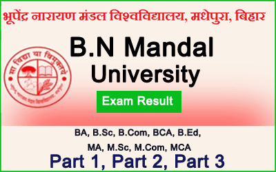 bnmu result 2019 - 2020 bnmu.ac.in bn mandal university part 1 part 2 part 3 result