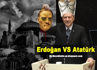 ErdoganVSAtaturk