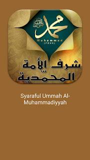 Kitab Panduan Syaraful Ummah Al-Muhammadiyyah Tentang Kemulian Nabi Muhaamad dan Panduan Beribadah