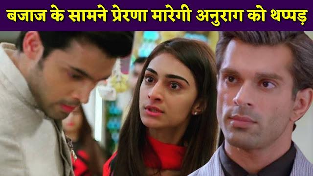 Furious Anurag backstabs Prerna to break Bajaj and Prerna's marriage in Kasauti Zindagi Ki 2