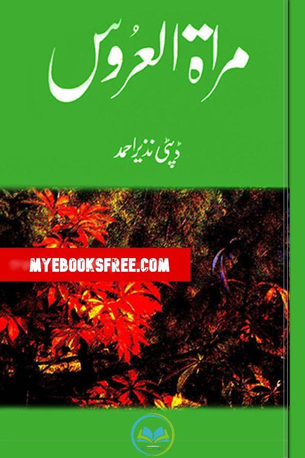 Mirat Ul Uroos By Deputy Nazeer Ahmad Pdf Download