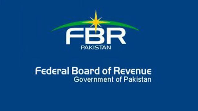 Federal Board of Revenue (FBR) has declared the money trail of Justice Qazi Faiz Issa's wife unsatisfactory