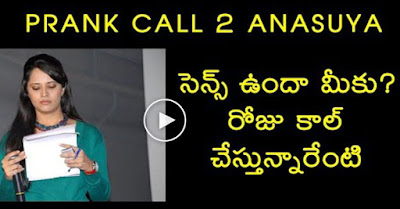 PRANK Call to Anchor Anasuya